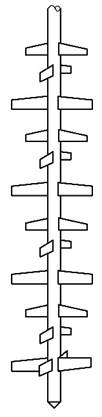 Vibro-wing